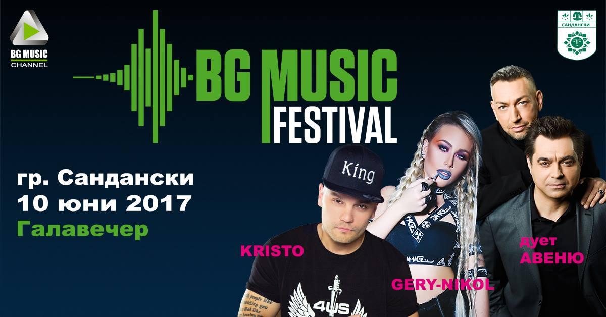 BG Music Festival - galavehcer