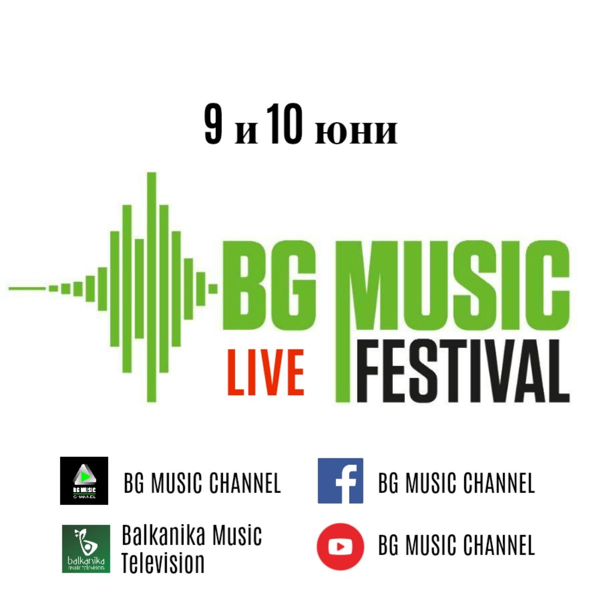 BGMF live