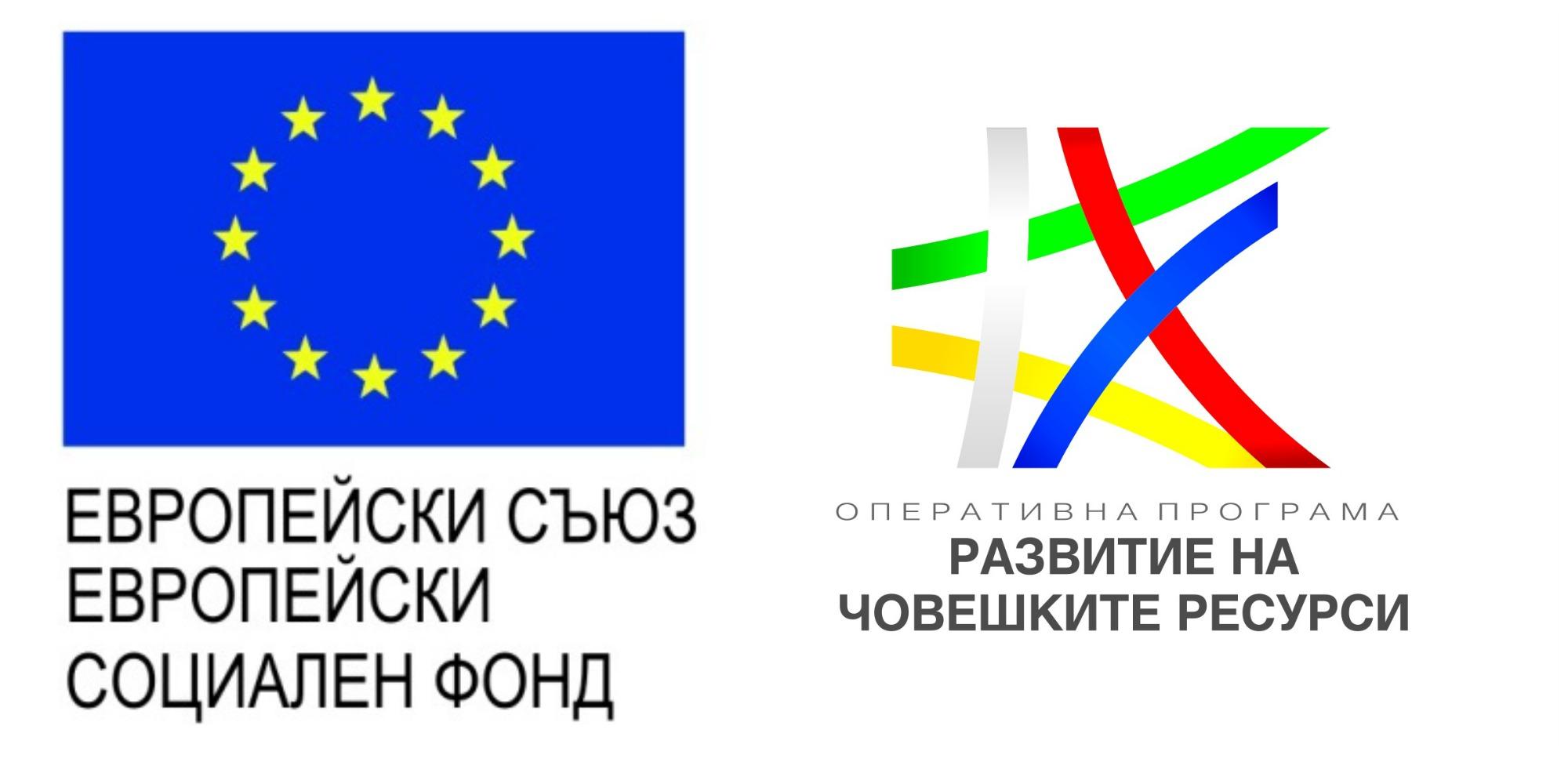 EU-OP
