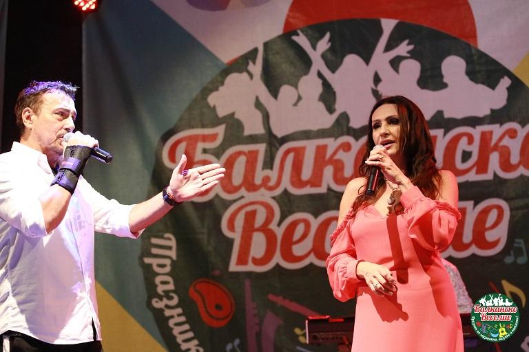 Rumyana Popova i Keba