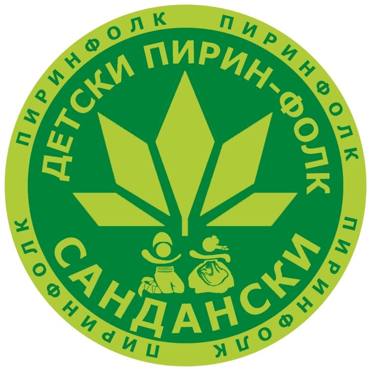 logo-detski-pirinfolk