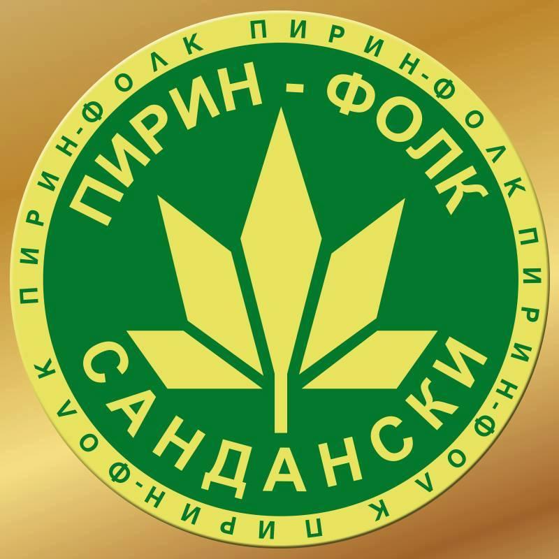 Пирин Фолк Сандански