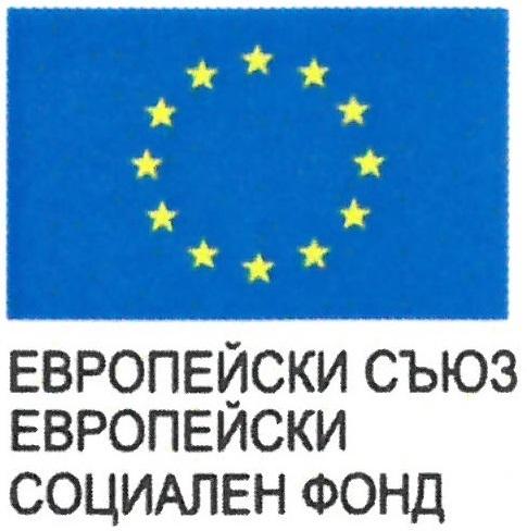 logo-EU-ESF