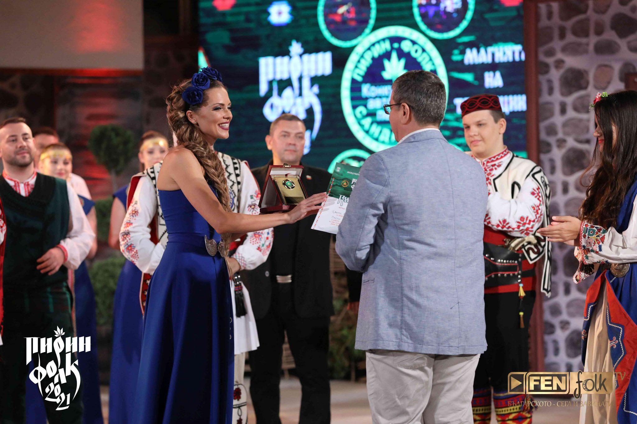 Награда на Фен Фолк ТВ - Цвети Веселинова 1
