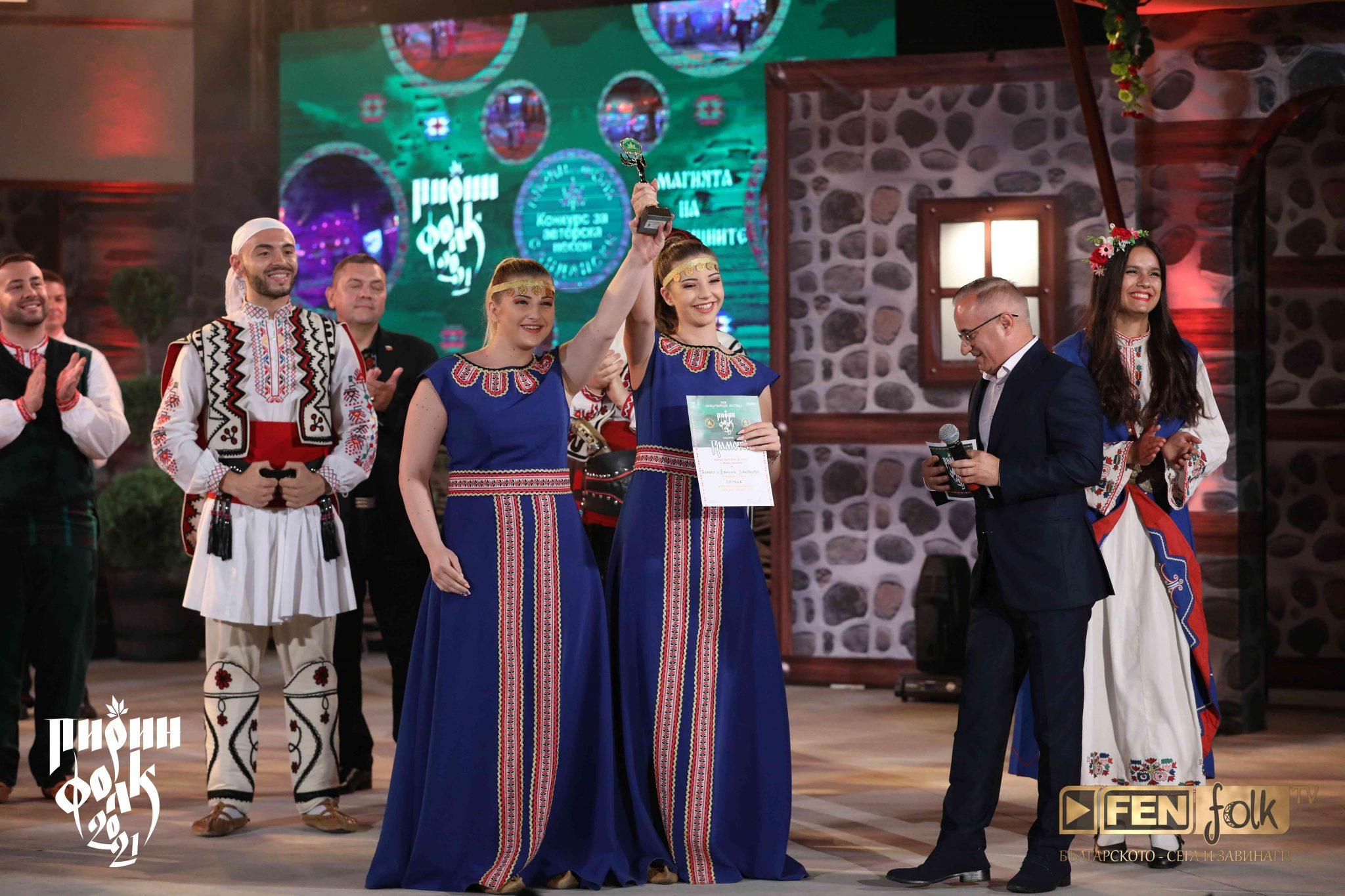 Награда на кмета и община Сандански - Анабел и Дарина Дамянови 2