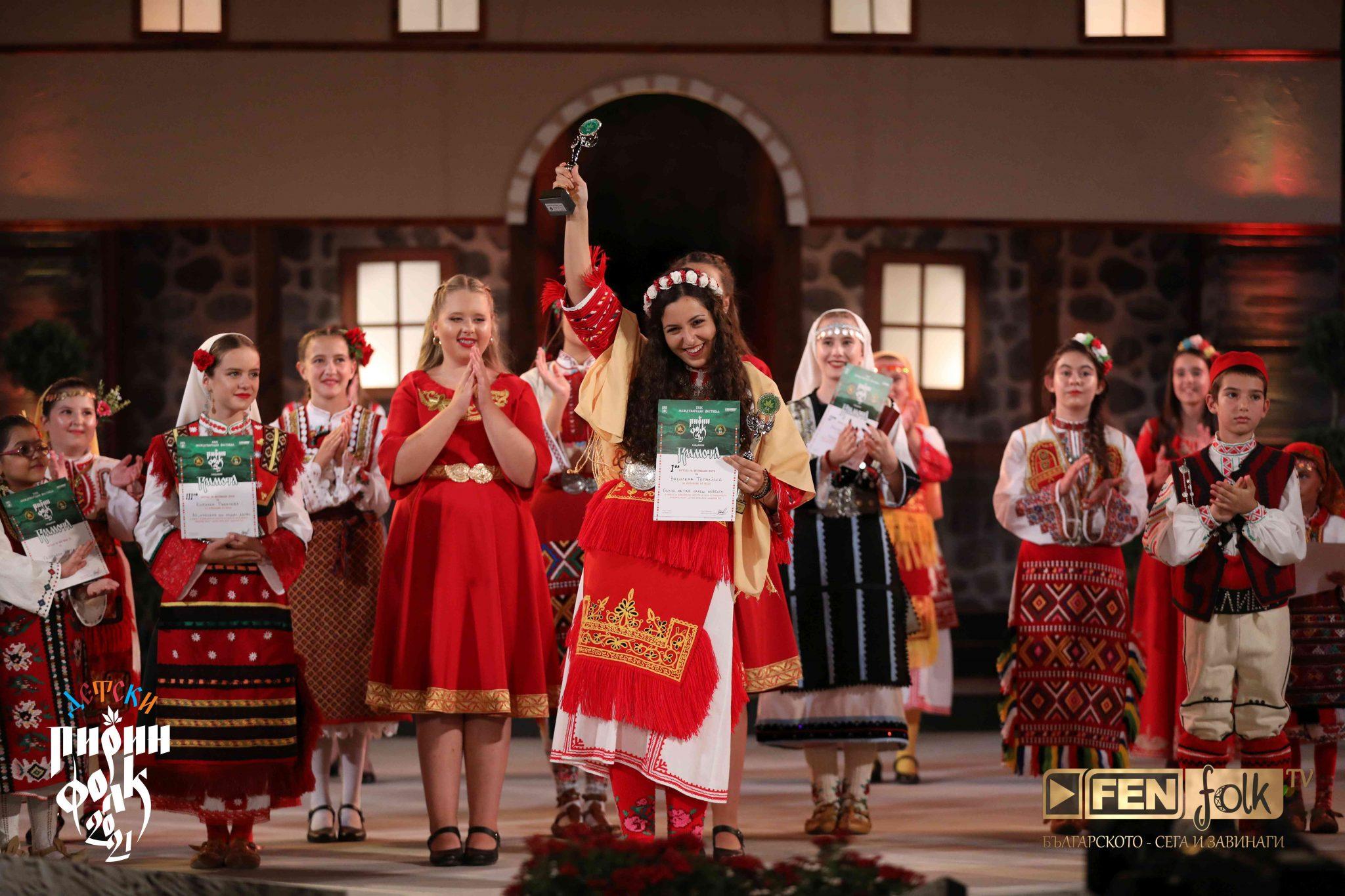 1 награда - Василена Терзийска