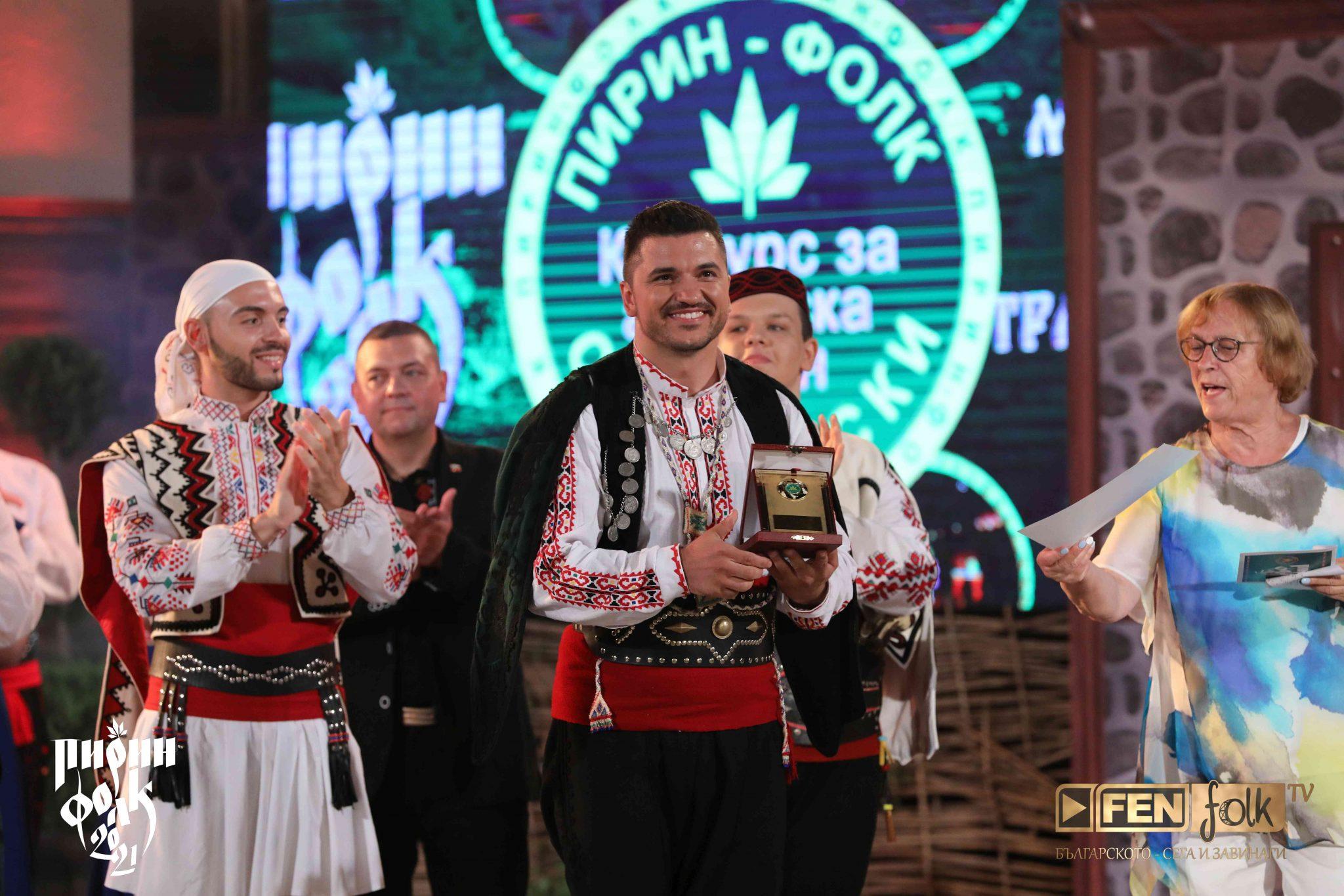 3 награда Фестивално жури - Иван Паланов 2